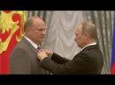 Зюгановщина как могильщик КПРФ и России С Сулакшин 06 06 2017