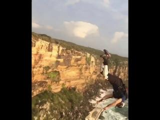 Прыжок в пропасть