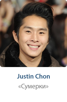 justin chon imdb