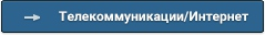 komsomolskiy.net/category/internet/
