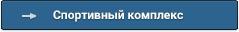 komsomolskiy.net/category/sk/
