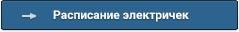 komsomolskiy.net/train/