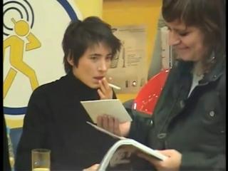 Анечка берет автограф у Земфиры 06.10.2007