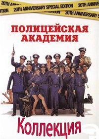 русские фильмы криминальные 2014 смотреть онлайн