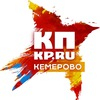 Комсомольская правда - Кемерово - KP.RU