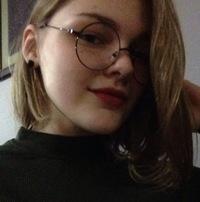 Вита Ломакина