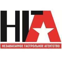 Логотип НГА (Независимое Гастрольное Агентство)