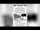 Великий Гэтсби 2013 The Great Gatsby