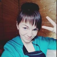 Арина Беспавлова