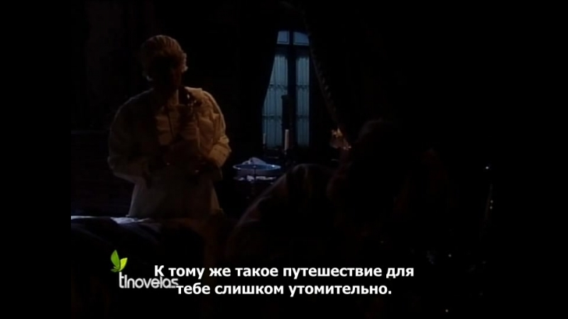 Amor Real / Истинная любовь - 38 серия с рус. субтитрами