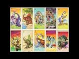 Наклейки Планета динозавров Dinosaur Planet 90 е