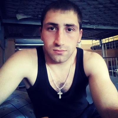 Emin Avetisyan