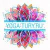Йога-Туры и ретриты в горах по России и миру