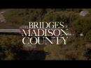 Мосты округа Мэдисон (1995), трейлер