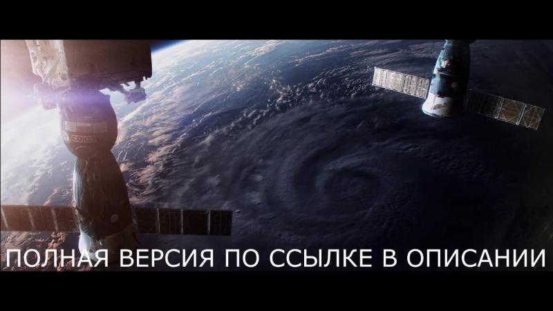 Трейлер фильма Ураган Одиссея ветра 2016 Nhtqkth abkmvf ehfufy jlbcctz dtnhf 2016