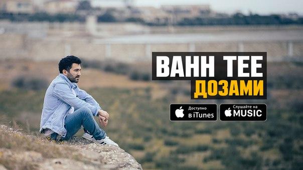 фото из альбома Бахтияра Алиева №5
