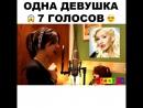 На кого больше похожа 🤗🎵👇 1 - Ариана Гранде 2 - Ш... Москва 23.07.2017