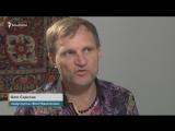 Крым навсегда останется для меня прекрасным  Олег Скрипка