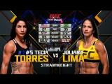 The Ultimate Fighter 25 Джулиана Лима vs Тейша Торрес обзор боя