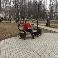 Алёна Гусельникова