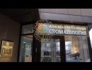 Интерьеры отделения эстетической стоматологии Atribeaute Clinique