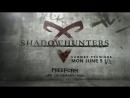 Shadowhunters 2x11 Sneak Peek 1: Clary Learns the Truth (HD) | Season 2 Episode 11 Sneak Peek (RUS SUB)