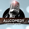 All Comedy - Камеди Клаб, Stand Up, Comedy Баттл