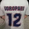 Evgeny Voropaev