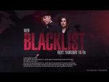 The Blacklist /  4x04 Promo Gaia