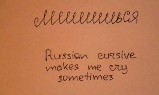 20 занимательных фактов о русском языке.