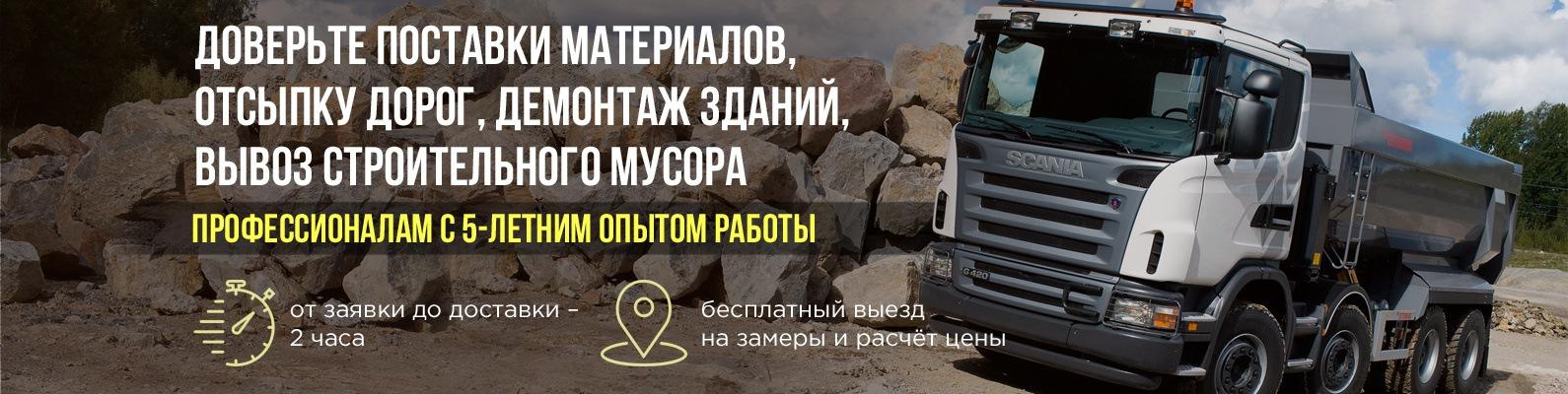 Цена на строительний песок в Ижевск.2012 год строительные материалы ново