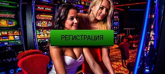 казино вулкан играть на деньги в рулетку и без регистрации