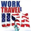 WORK & TRAVEL USA 2017 Тула