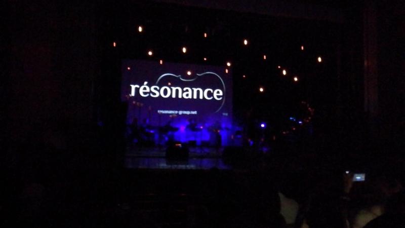 Resonance-The Unforgiven (Metallica)