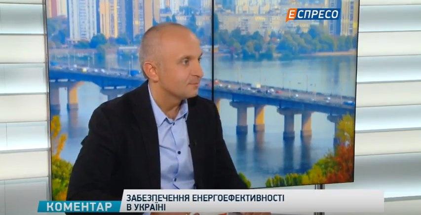 Сергій Савчук: Енергоефективність – можливість гідно пройти опалювальний сезон, захистити населення та зменшити рахунки за комунальні послуги
