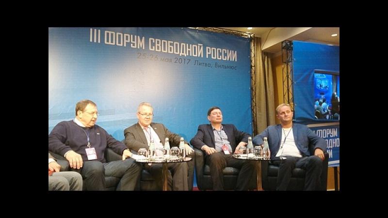 Системный кризис в России: мифы и реальность