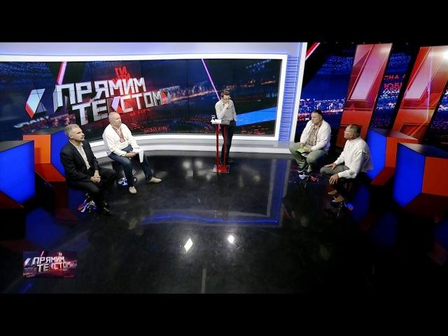 18 МАЯ 2017 г. ТЕЛЕКАНАЛ ZIK ОБСУЖДАЕТ СИТУАЦИЮ с УПЦ МП