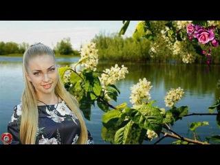 Сергей Чекалин Солнышко моё HD1080
