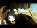 Полет, как он есть, Без купюр. Boeing 757 200 ER Обычная посадка в Анталии.