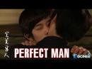 [Full] Korean BoyLove - 完美男人 - Perfect man