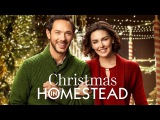 Hallmark Movies - Christmas in Homestead 2016 - New Christmas Movies
