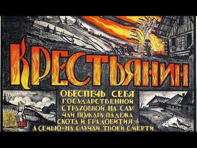 Крестьянину впрок - кулаку в бок - 1924 Советский агитационный фильм » Freewka.com - Смотреть онлайн в хорощем качестве