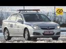 Безопасное вождение: советы при гололёде