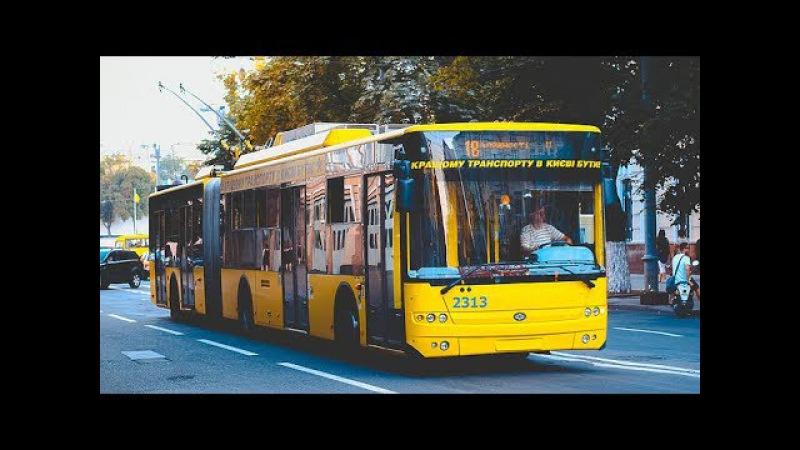 Повышение цен на проезд в транспорте: необходимость или желание мэрии заработат...
