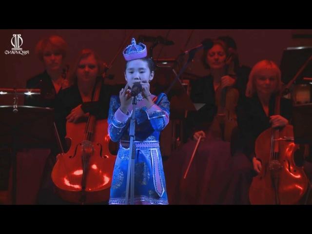 Ай кыс Кыргыс Кадарарда хоюм чараш концертный зал им П И Чайковского г Москва