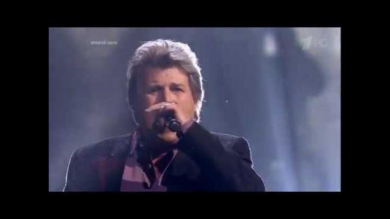 Алексей Глызин — «Радовать» Три аккорда
