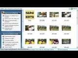 Как восстановить удалённые фото (файлы)