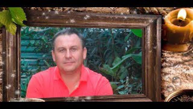 Память о Вячеславе Деревенском или последний выстрел в правду