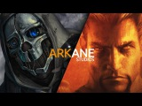 Они написали историю. Arkane Studios (Dishonored, Dark Messiah of Might &amp Magic, Arx Fatalis)