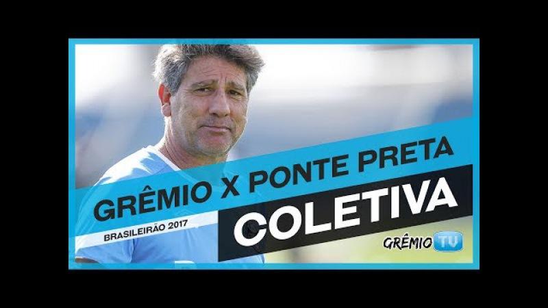 [COLETIVA] Pós-Jogo - Grêmio 3x1 Ponte Preta (Brasileirão 2017) l GrêmioTV